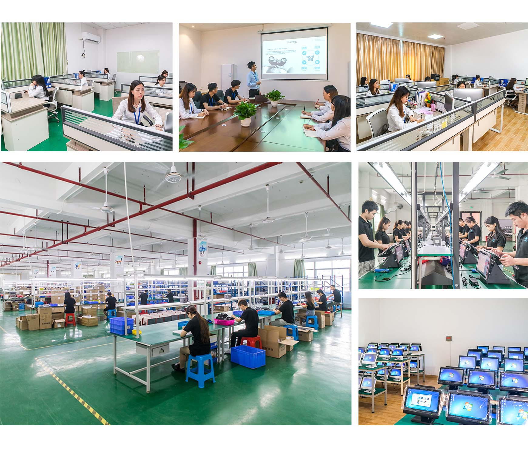 Shenzhen Gilong Electronic Co.,Ltd.