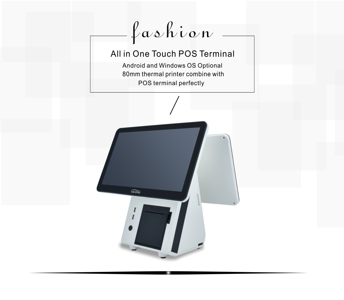 commercial POS terminal