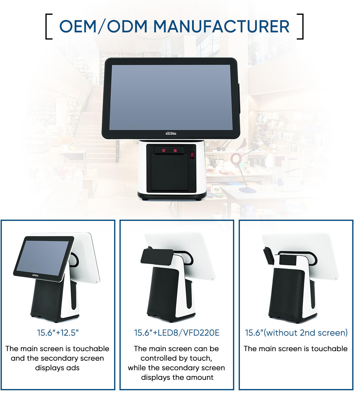 epos equipment